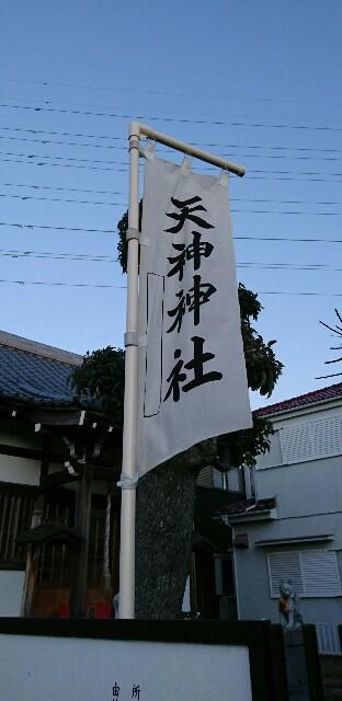 f:id:kiha-gojusan-hyakusan:20200101171532j:image