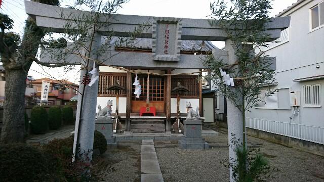 f:id:kiha-gojusan-hyakusan:20200101171601j:image