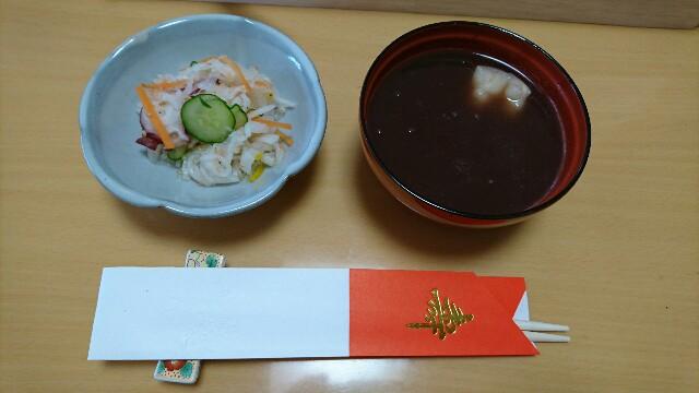 f:id:kiha-gojusan-hyakusan:20200101184806j:image