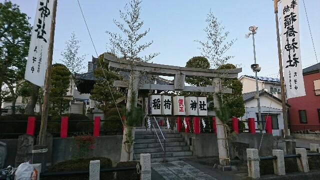 f:id:kiha-gojusan-hyakusan:20200102163001j:image