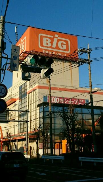 f:id:kiha-gojusan-hyakusan:20200103040152j:image