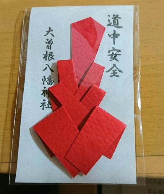 f:id:kiha-gojusan-hyakusan:20200103052956j:image