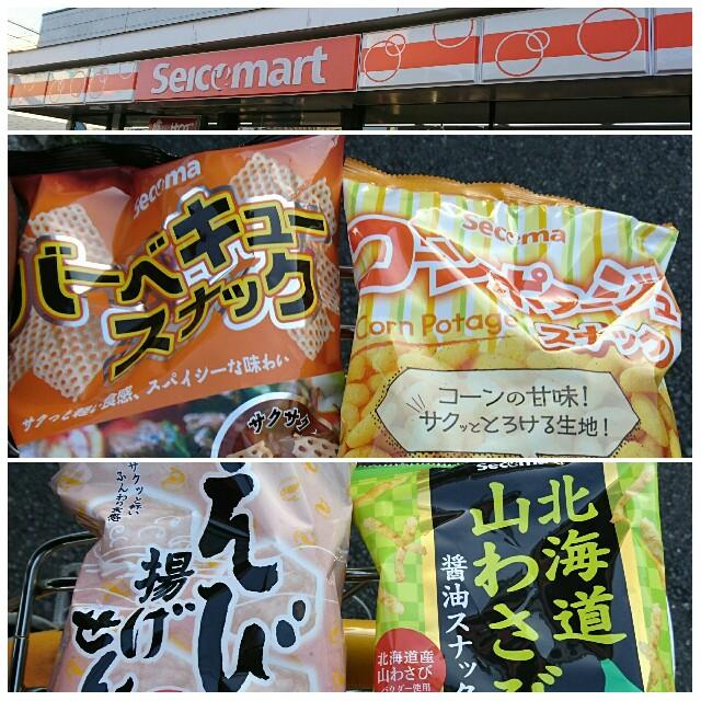 f:id:kiha-gojusan-hyakusan:20200103053542j:image