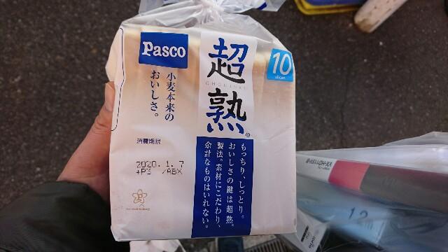 f:id:kiha-gojusan-hyakusan:20200104183319j:image