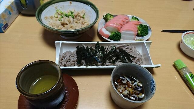 f:id:kiha-gojusan-hyakusan:20200104192546j:image