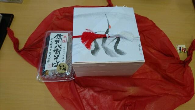 f:id:kiha-gojusan-hyakusan:20200104194317j:image