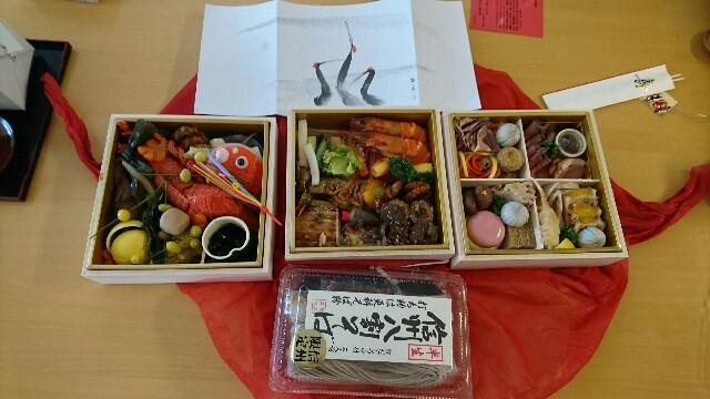 f:id:kiha-gojusan-hyakusan:20200104194649j:image
