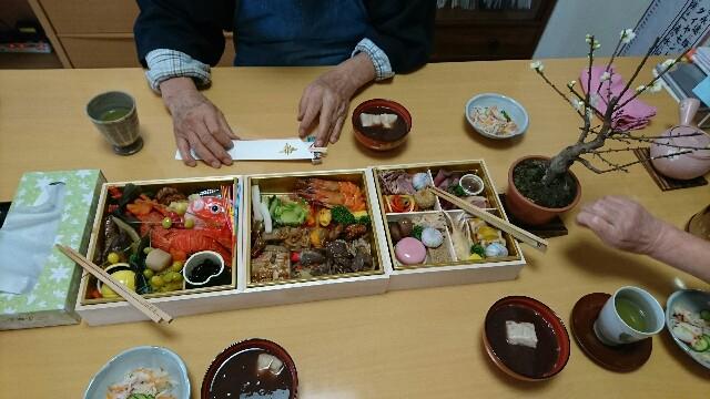 f:id:kiha-gojusan-hyakusan:20200105014743j:image
