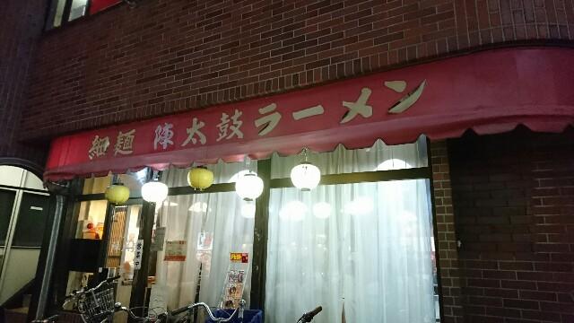 f:id:kiha-gojusan-hyakusan:20200105024126j:image