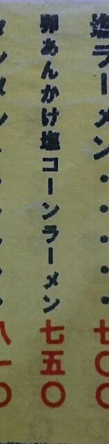 f:id:kiha-gojusan-hyakusan:20200105024609j:image