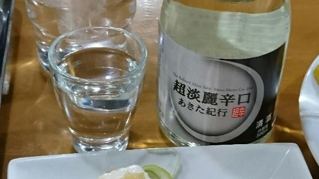 f:id:kiha-gojusan-hyakusan:20200105024730j:image