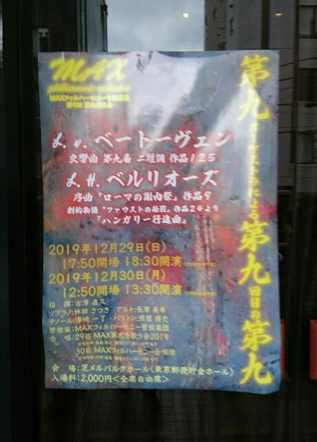 f:id:kiha-gojusan-hyakusan:20200105225348j:image