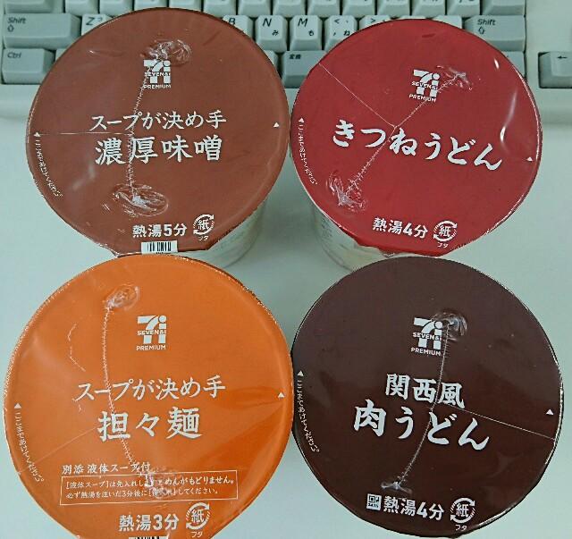 f:id:kiha-gojusan-hyakusan:20200106215001j:image
