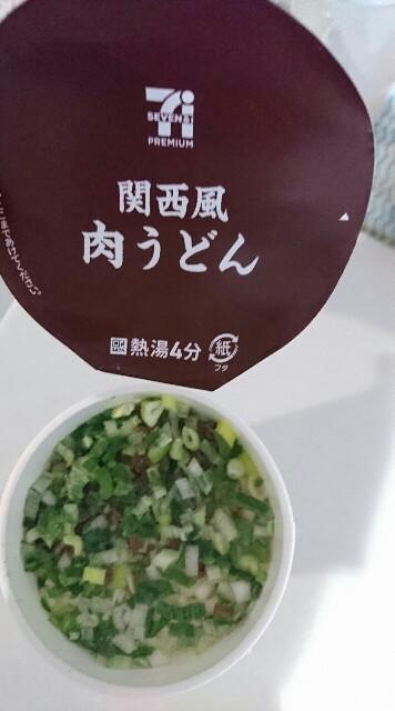 f:id:kiha-gojusan-hyakusan:20200106215034j:image