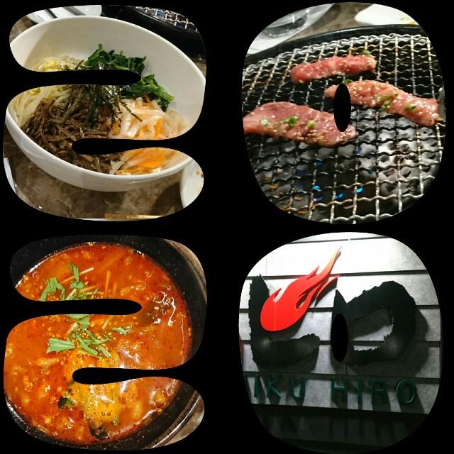 f:id:kiha-gojusan-hyakusan:20200106215444j:image