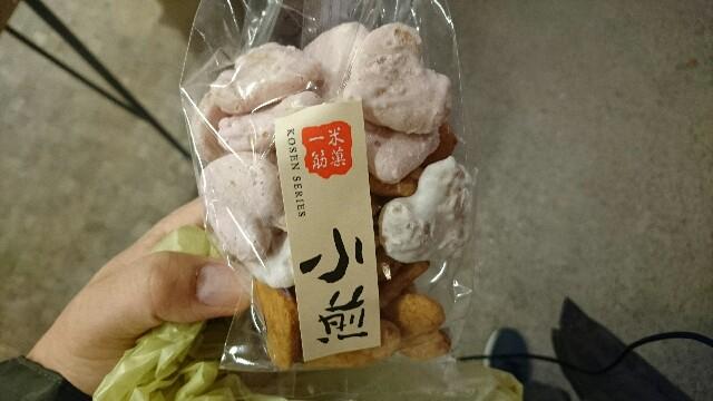 f:id:kiha-gojusan-hyakusan:20200107202436j:image