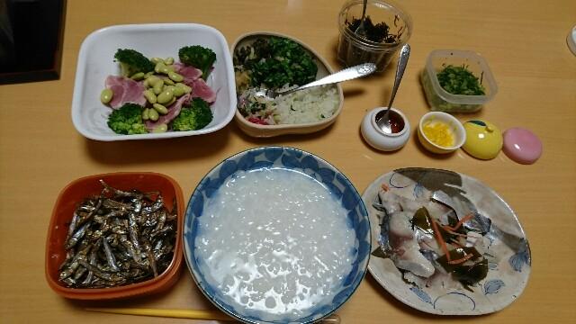 f:id:kiha-gojusan-hyakusan:20200108000915j:image