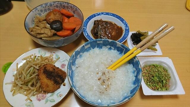 f:id:kiha-gojusan-hyakusan:20200110124022j:image