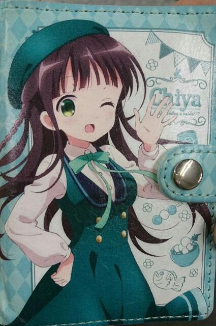 f:id:kiha-gojusan-hyakusan:20200110182758j:image