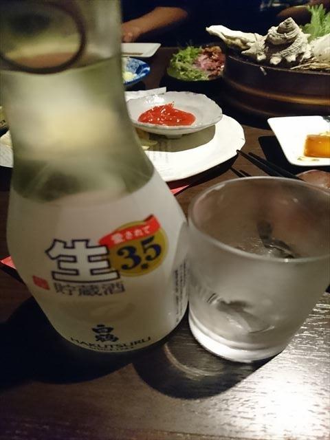 f:id:kiha-gojusan-hyakusan:20200113013919j:plain