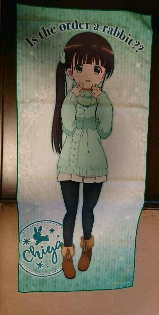 f:id:kiha-gojusan-hyakusan:20200113035434j:image