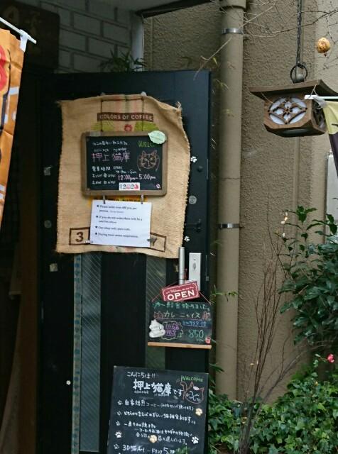 f:id:kiha-gojusan-hyakusan:20200113125933j:image