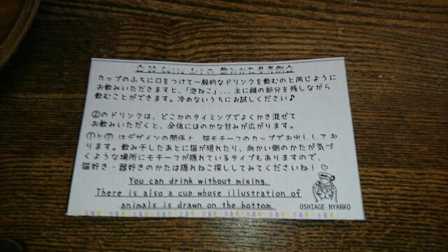 f:id:kiha-gojusan-hyakusan:20200113145224j:image