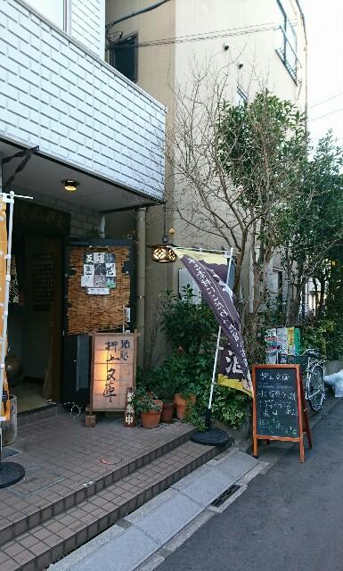 f:id:kiha-gojusan-hyakusan:20200114010830j:image