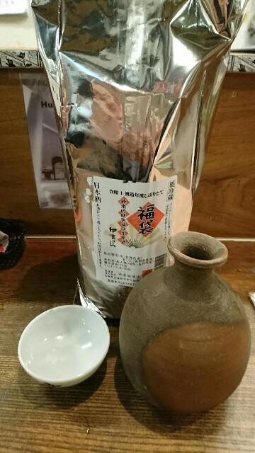 f:id:kiha-gojusan-hyakusan:20200114011058j:image
