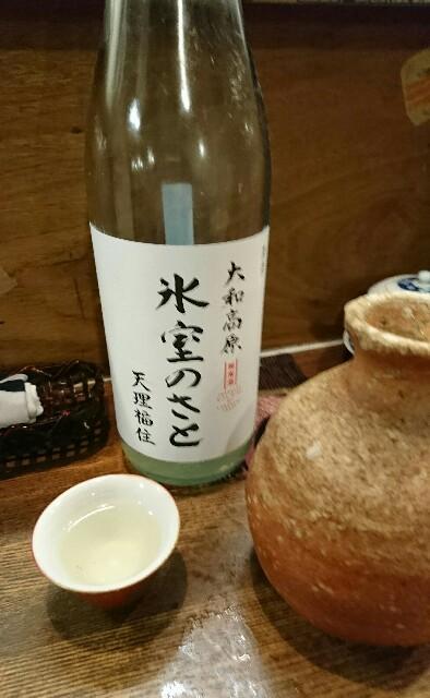 f:id:kiha-gojusan-hyakusan:20200114011109j:image