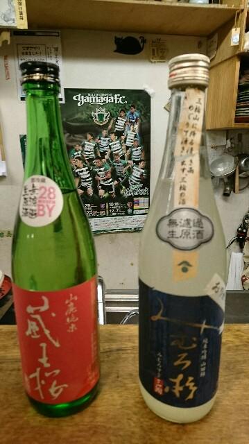 f:id:kiha-gojusan-hyakusan:20200114011121j:image