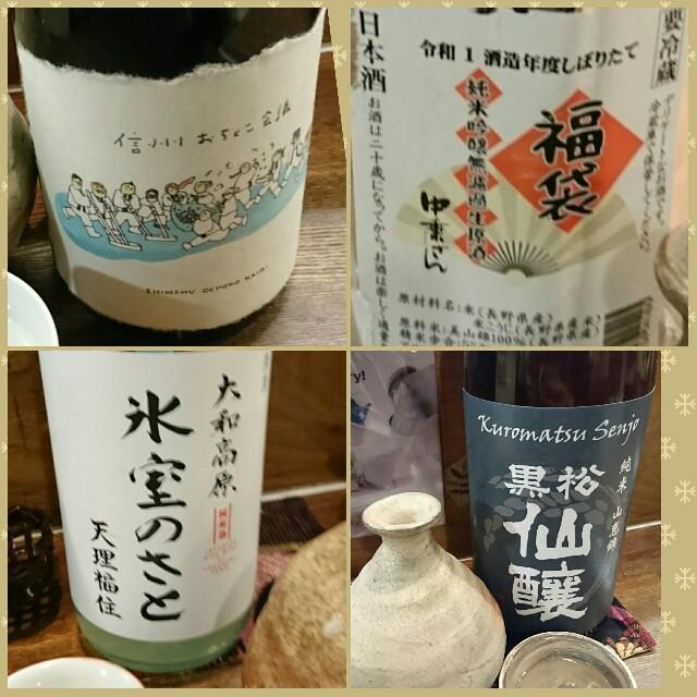 f:id:kiha-gojusan-hyakusan:20200114011452j:image