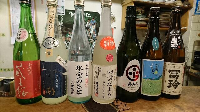 f:id:kiha-gojusan-hyakusan:20200114014907j:image
