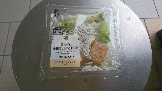 f:id:kiha-gojusan-hyakusan:20200115122041j:image