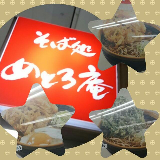 f:id:kiha-gojusan-hyakusan:20200116114145j:image