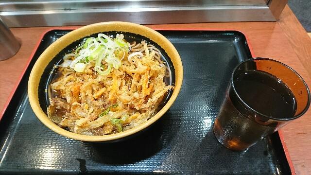 f:id:kiha-gojusan-hyakusan:20200116114207j:image
