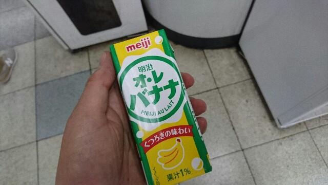 f:id:kiha-gojusan-hyakusan:20200117082823j:image