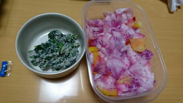 f:id:kiha-gojusan-hyakusan:20200118093034j:image