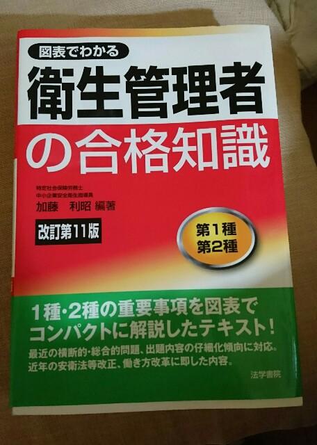 f:id:kiha-gojusan-hyakusan:20200119221541j:image
