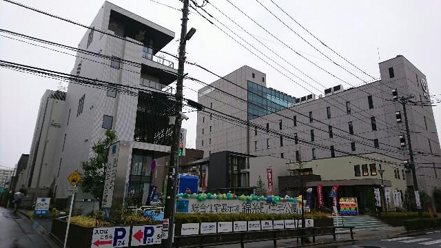f:id:kiha-gojusan-hyakusan:20200120083442j:image