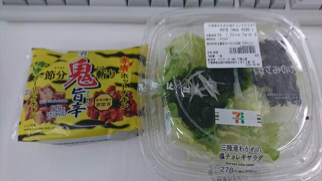 f:id:kiha-gojusan-hyakusan:20200121223957j:image