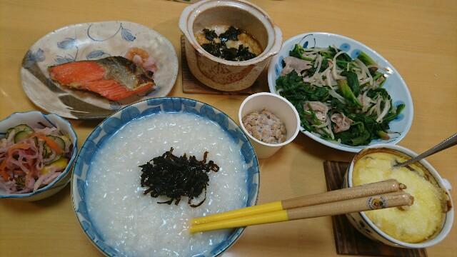 f:id:kiha-gojusan-hyakusan:20200124021130j:image