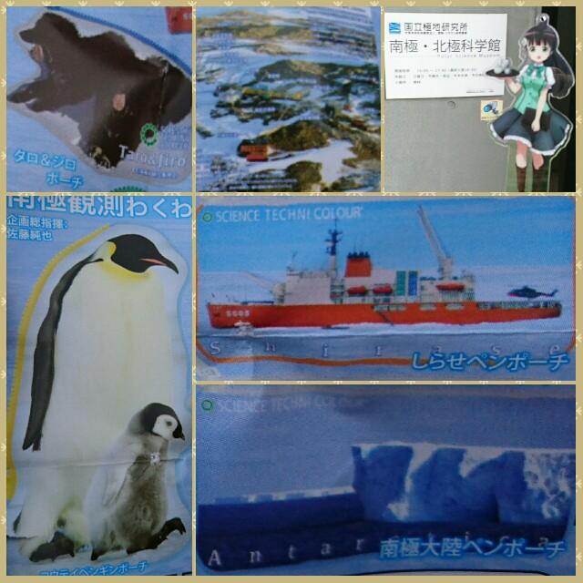 f:id:kiha-gojusan-hyakusan:20200125232955j:image