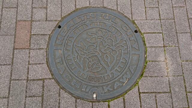 f:id:kiha-gojusan-hyakusan:20200125233024j:image