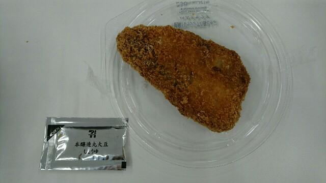 f:id:kiha-gojusan-hyakusan:20200128122850j:image