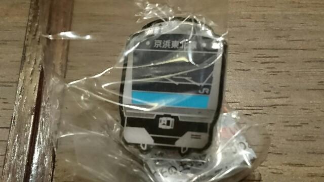 f:id:kiha-gojusan-hyakusan:20200128232916j:image