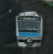 f:id:kiha-gojusan-hyakusan:20200128233224j:image