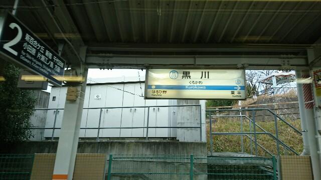 f:id:kiha-gojusan-hyakusan:20200129125149j:image