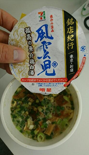 f:id:kiha-gojusan-hyakusan:20200130225531j:image