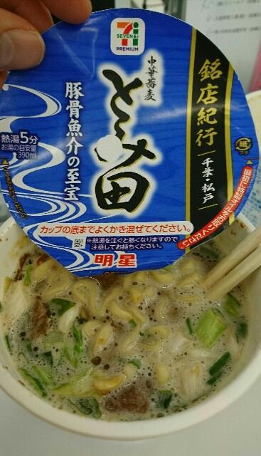 f:id:kiha-gojusan-hyakusan:20200130225552j:image